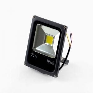 Прожекторы COB на светодиодах SLIM Premium 20Вт