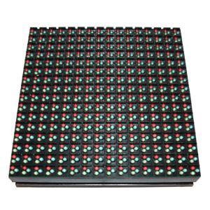 Полноцветный герметичный модуль Р10 (160*160мм)