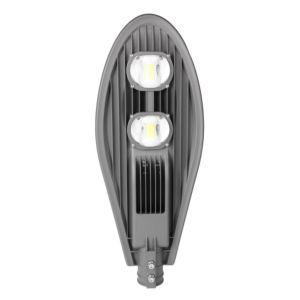 Светильник LED консольный ST-100-04 2*50Вт