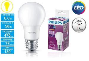Лампа светодиодная Philips LEDBulb E27 6-50W 230V 3000K A60/PF