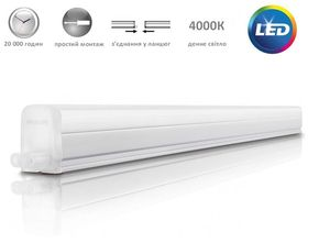 Светильник линейный Philips LED TrunkLine 31096 4W 4000K 300mm