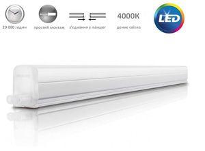Светильник линейный Philips LED TrunkLinea 31085 9W 4000K 900mm