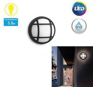 Светильник уличный настенный Philips myGarden Lorikeets LED 1х3.5W Black