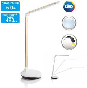 Светильник настольный Philips Lever LED 5W Gold