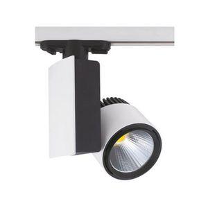 Светильник трековый Horoz Electric MADRID-40 40W HL829L
