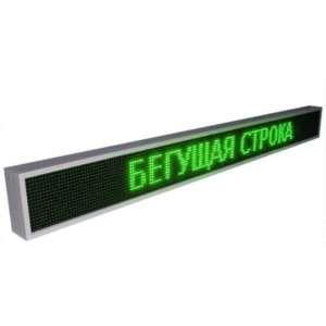 Бегущая строка LED Venom SMD Р10 уличная IP65 220V USB 640х160 мм зеленая