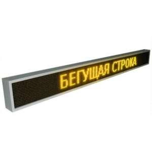 Бегущая строка LED Venom SMD Р10 уличная IP65 220V USB 640х160 мм желтая