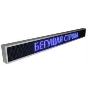 Бегущая строка LED Venom SMD Р10 уличная IP65 220V USB 1280х160 мм синяя